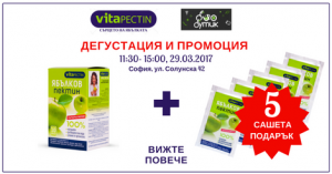Promocia_VitaPectin_BioButik_29.03.2018