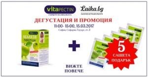 Promocia_VitaPectin_Laika_15.03.2018