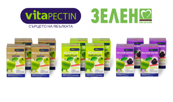 Promocia_yabalkov_pectin_VitaPectin_Zelen_Bio_03.2018-1