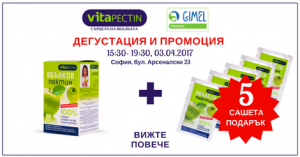 Promocia_VitaPectin_Gimel_03.04.2018